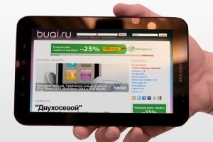 [Уже в октябре] планшет Samsung Galaxy Tab появится в продаже